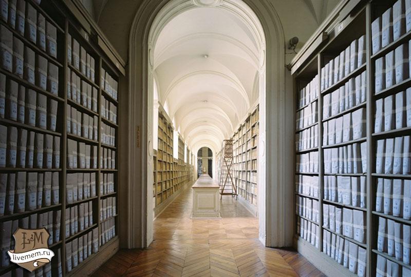 Как найти человека в архиве по фамилии