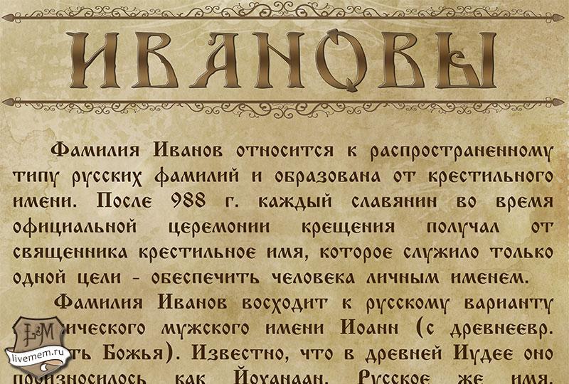 Купить аристократичный фамильный диплом рода Аристократичный фамильный диплом крупным планом